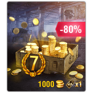 1000 золота и 7 дней према