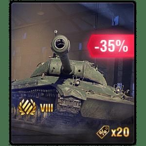 WZ-111  Скидка 35%