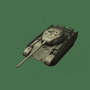 Т-44-100